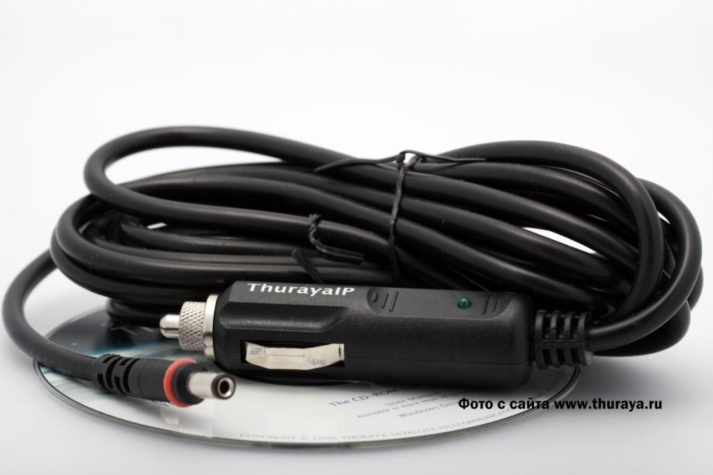 Зарядное устройство от прикуривателя для модема Thuraya IP.